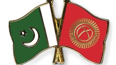 Pakistan, Kyrgyzstan agree to enhance bilateral cooperation
