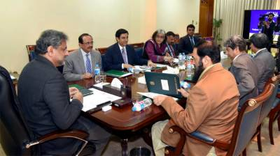 PM directs NAVTTC to strengthen partnership with private sector