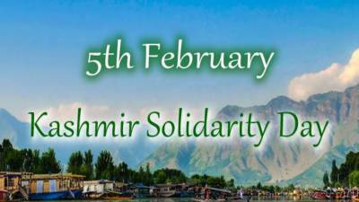 Punjab Assembly to meet on Monday to show solidarity with Kashmiris