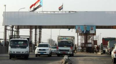 Saudi –UAE military delegation arrives in Yemen