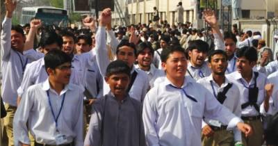 Teacher shoots three pupil dead in Quetta