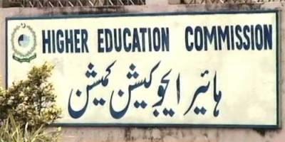 Two new Universities setup in Baluchistan