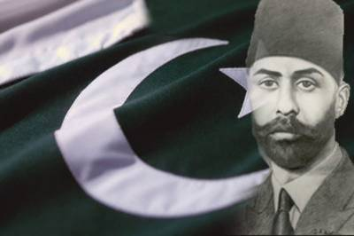 Chaudhry Rehmat Ali who created name
