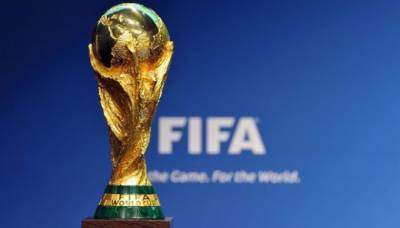 FIFA World Cup trophy arrives in Pakistan