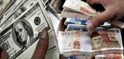 Pakistan's Dollar Reserves rise surprisingly