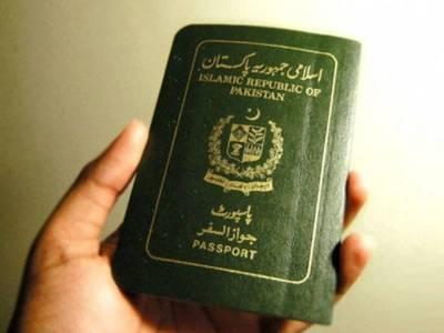 Passport Index 2018: Where does Pakistani passport stand among world community