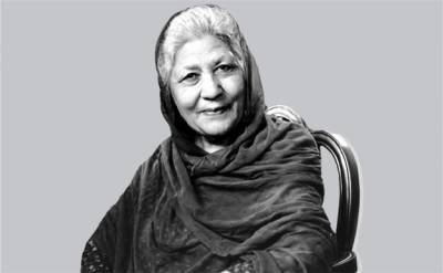 1st death anniversary of Bano Qudsia being observed today
