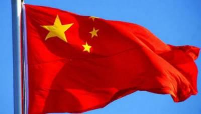 China hits back at US over new nukes policy
