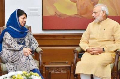 CM Mehbooba Mufti is faithful stooge of PM Narendra Modi