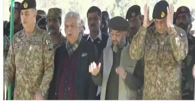 COAS General Qamar Bajwa attends funeral prayers of martyred Army officials