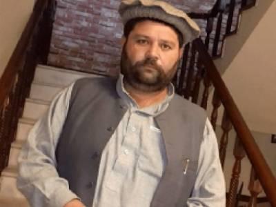 JI leader gunned down in KP