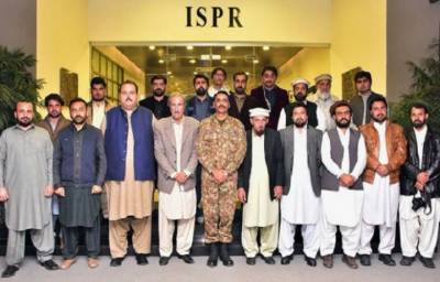 Tribal journalists thanked Pakistan Army for restoring peace in FATA