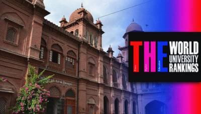10 Pakistani universities make it to Times Asia's top rankings