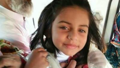 Court extends physical custody of Zainab rape, murder suspect