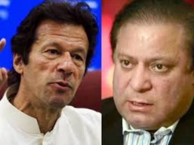 Imran Khan criticizes Nawaz Sharif's notion of democracy