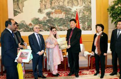 Pakistan, China agree to enhance cooperation in film production