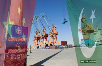 Pakistan offers to connect CPEC with Russia through 6 SCO routes