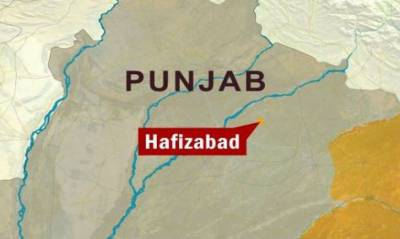 Police arrest 21 suspects in Hafizabad