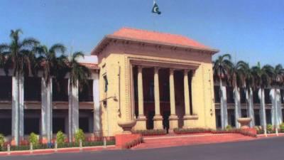 Punjab Assembly passes resolution on Kashmir