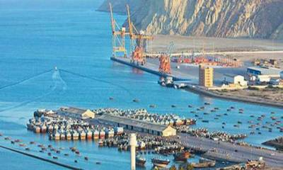 Special Economic Zone under CPEC in federal capital Islamabad