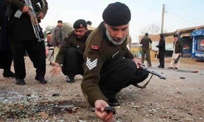 Explosion in Bajaur Agency
