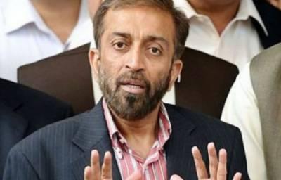 MQM Pakistan unveils four names for Senate elections