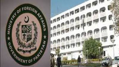 Pakistan Foreign Office responds to the killing of Chinese National in Karachi