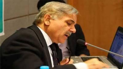 Punjab Cabinet approves Safe City Project for Kasur, Sheikhupura, Nankana Sahib