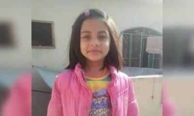Zainab killer nominated in 7 more similar cases, ATC told