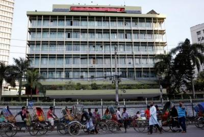 Bangladesh to sue Manila bank over $81 million heist