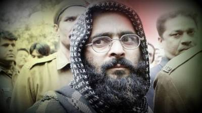 Complete shutdown in Kashmir on Friday over 5th martyrdom anniversary of top freedom leader Afzal Guru