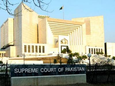 Contempt of court case against Jang/Geo management proceedings in SC