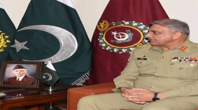 EU Military Commission Chief calls on COAS in GHQ