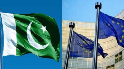 EU Military Commission Chief vows to enhance cooperation with Pakistan