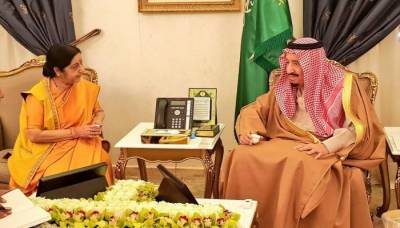 India - Saudi Arabia set to boost strategic ties