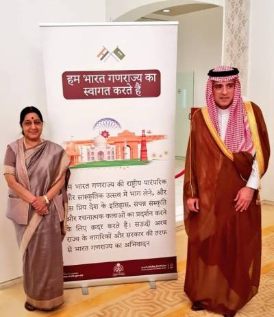 India Saudi Arabia vow to enhance defence and security ties