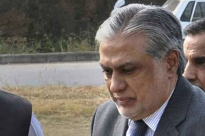 Ishaq Dar may land into yet another trouble
