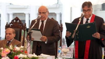 Justice Yawar swears in as Chief Justice LHC