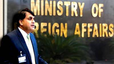 Pakistan condemns killing of Chinese national in Karachi