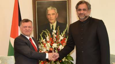 Pakistan Jordon vow to enhance strategic ties
