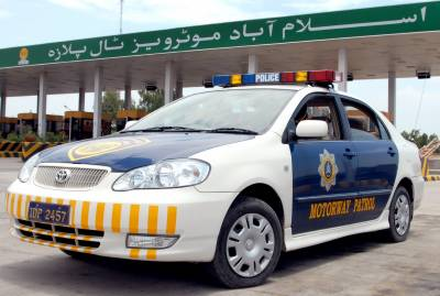 Pakistan Motorways Police inches towards points based violation system as in Western countries