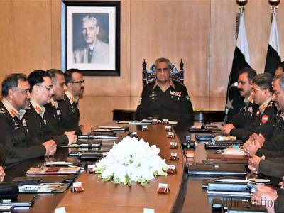 Pakistan national interest to be kept supreme while dealing with US: Army