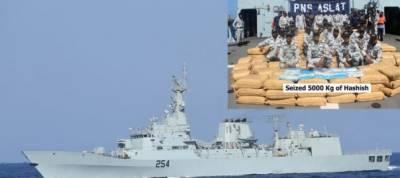 Pakistan Navy seizes 5,000kg hashish the North Arabian Sea