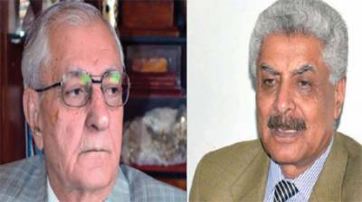 SAFRON Minister, Governor Balochistan discuss political situation