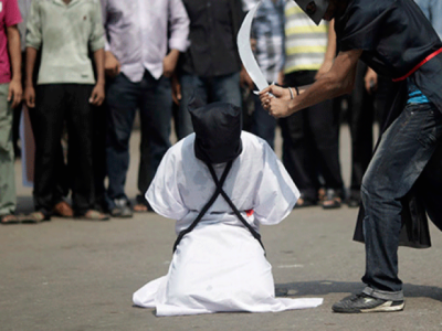 Saudi Arabia executes 4 Pakistani men on multiple charges
