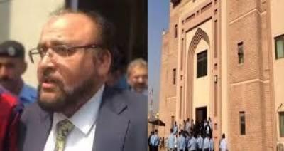 Wajid Zia appears before Accountability Court as witness against Ishaq Dar
