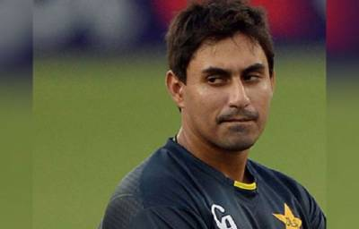 Why PCB has issued fresh Notice of Charge to Nasir Jamshed