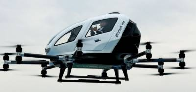 World's first passenger drone makes maiden flight in China