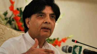 Chaudhry Nisar shown the door
