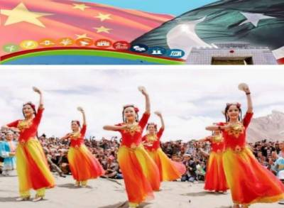 CPEC Cultural Caravan Grand Exhibition to start from Feb 24